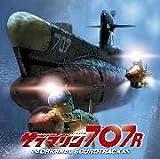サブマリン707R/mission01&02の画像