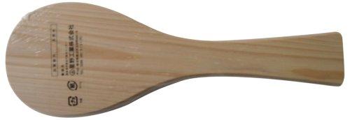 星野 木製しゃもじ 23cm