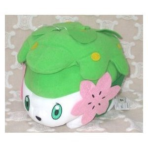Official Nintendo Pokemon Plush Stuffed Toy UFO Prize - 8