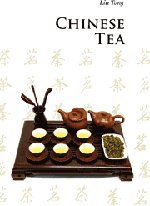 Chinese Tea (Introductions to Chinese Culture)