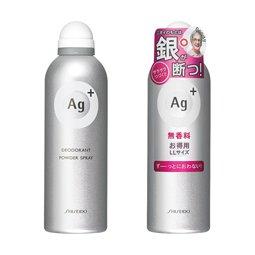 資生堂 AG+ パウダースプレー e (無香料) <LL> 180g