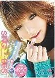 SINGLE BEST 月野りさ [DVD]
