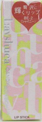 ラヴーシュカ キャンディーボンボンリップ BE2