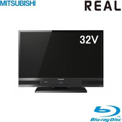 MITSUBISHI REAL HDD内蔵ブルーレイディスクレコーダー搭載液晶テレビ 32V型 LCD-32BW6
