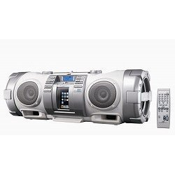 Jvc Kenwood Jvc Powered Woofer Cd System Rv-Nb50-W (Japan Import)