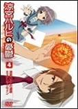 涼宮ハルヒの憂鬱 4 通常版 [DVD]