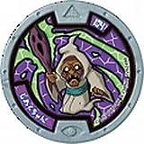 妖怪ウォッチ 妖怪メダル/ブキミー族/しわくちゃん