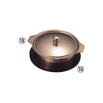 銅丸キャセロール 14cm 3411-0140 5765aq