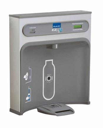 Elkay EZWSRK Ez H2O Retro Kit (Elkay Water Bottle Filler compare prices)