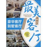 Beautiful living room collection set: luxury villa living room living room(Chinese Edition)