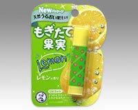 もぎたて果実 レモン 4.5g