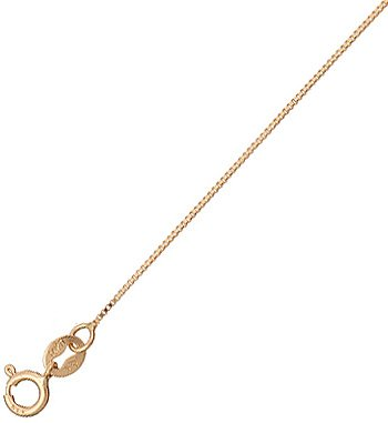 14k Yellow Gold 14-inch Box Chain (0.5 mm)
