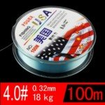 New Impetus 4.0# 0.32mm Nylon Monofilament Fishing Line (100M/Baby Blue)