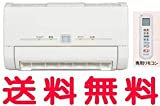 【V-241BK-RN】三菱 リニューアルバスカラット 壁掛タイプ/単相200V電源タイプ 【V241BKRN】