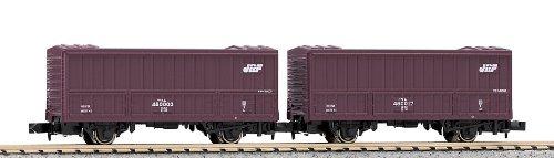 kato-8034-freight-car-wamu-480000-2-car-set