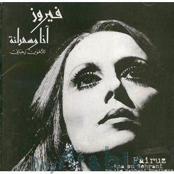 Fairuz - Ana Ou Sehrani - Zortam Music