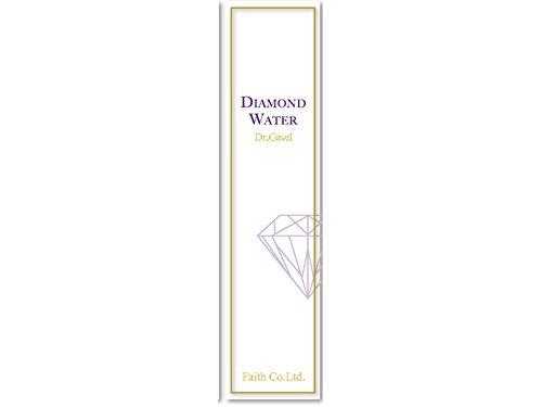 Dr.Gavel用 DIAMOND WATER 150ml