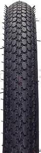 Kenda Schwinn S-7 Wire Bead Tire, 26 x 1-3/4-Inch
