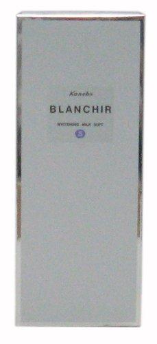BL ホワイトニングミルクソフト 120ml