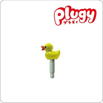 Plugy Earphone Jack Accessory (Duck)
