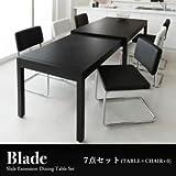ダイニングセット 7点セット(テーブル幅135-235 + チェア6脚)【Blade】(テーブルカラー:ブラック)(チェアカラー:ホワイト)スライド伸縮テーブルダイニング【Blade】ブレイド【代引不可】