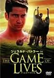 ジェラルド・バトラー in THE GAME OF LIVES [DVD]