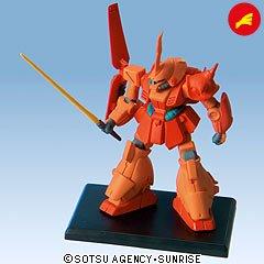 ガンダムコレクション7 マラサイ カクリコン中尉機(ビーム・サーベル) 《ブラインドボックス》