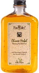 5 Bottles - Pure Valley Chinese Herbal Warming Pain Relief Gel