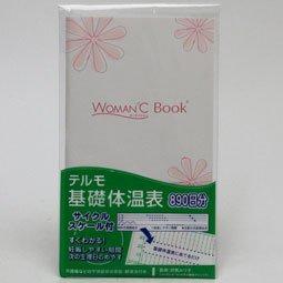 テルモ基礎体温表WOMAN℃ BOOK 1冊