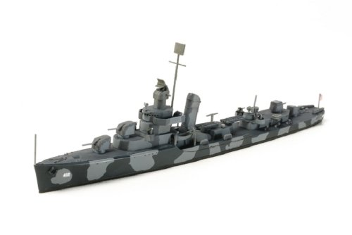 Tamiya Models USN Destroyer DD412 Hammann Model Kit - 1