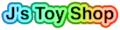 J's Toys Shop
