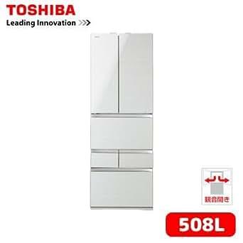 東芝 508L 6ドア冷蔵庫(ルーセントアイボリー)TOSHIBA マジック大容量 GR-H510FV-ZC