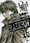RAINBOW -二舎六房の七人- 第16巻 2007年03月05日発売