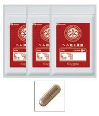 ヘム鉄+葉酸 3袋セット