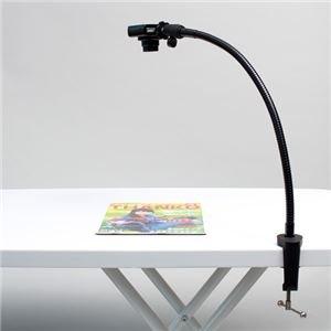 サンコー 立体物も書類もバシッと撮れる!「クランプ式がっちりアームカメラスタンド」 CSMCSD01