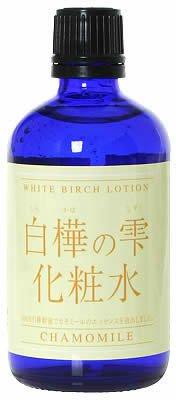 白樺の雫化粧水 カモミール 100ml