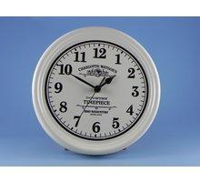 Charlotte Watson Clock
