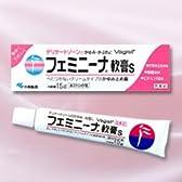 【第2類医薬品】フェミニーナ軟膏S 15g ×3