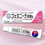 【第2類医薬品】フェミニーナ軟膏S 15g ×5
