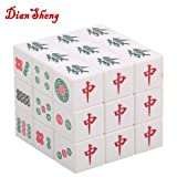 OnceAll DS 3x3x3 Unique Square Mahjong Pattern Rubik's Magic Cube Puzzle Toy White