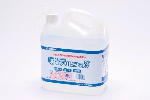 【強力除菌】業務用アルコール製剤(食品添加物)マイアルファ75 5L×1本 (専用スプレーボトル 容量1000cc1本 をプレゼント) インフルエンザウイルスの除菌・食中毒菌の除菌