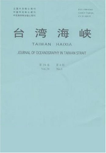 Taiwan Haixia = Journal of Oceanography in Taiwan Strait