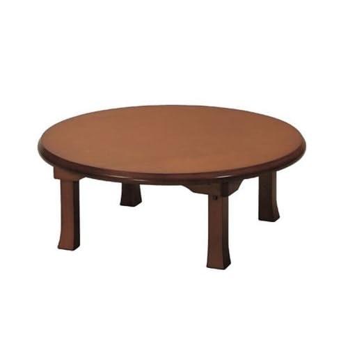 テーブル 座卓(折脚) TWZ-C90R-BR φ900×H345mm