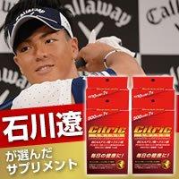 メダリスト・ジャパン シトリックアミノ エブリデイコンディション 7包入×4個セット