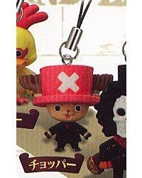 One Piece Strong World Handyanhänger: Tony Chopper
