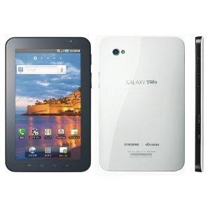 docomo タブレット GALAXY Tab SC-01C ホワイト 白ロム Android スマートフォン 標準セット品
