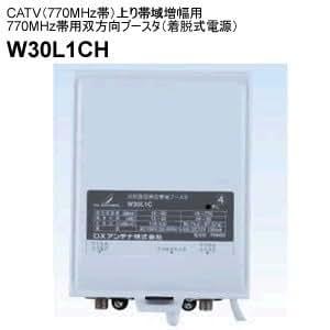 DXアンテナ ケーブルテレビ用ブースター30db型 W30L1CH