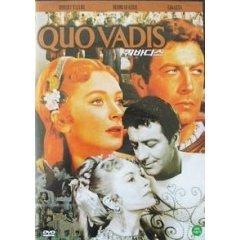Quo Vadis (NO SCRATCH. 1951. Dual Sided. 174 Minutes. Robert Taylor, Deborah Kerr)