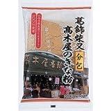 川光 葛飾柴又・木屋のきな粉(分包) (20gx6袋)×40個 0285