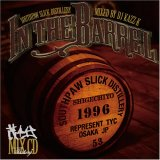 茂千代 MIX THE BARREL